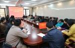 校领导主持召开2017年度领导班子民主生活会征求意见座谈会 - 海南师范大学
