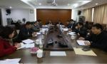省总工会召开2017年度民主生活会 - 总工会