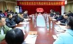 我校成立海南省意识形态与舆论研究基地 - 海南师范大学