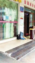 """城管一走,商家又开启""""嗨歌""""模式 - 海南新闻中心"""