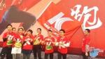 肯德基k-run跑团惊艳亮相海口马拉松 - 海南新闻中心