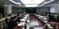 国家考核组对海南省2017年度打击侵权假冒工作进行现场考核 - 商务之窗