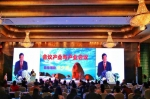 2018第三届海博会完美收官 现场销售额2.4亿元 - 商务之窗