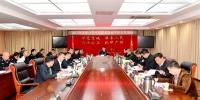 范华平主持召开省公安厅党委2017年度民主生活会 - 公安厅