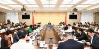 李军主持召开全省禁毒三年大会战第十次月调度例会 范华平出席 - 公安厅
