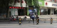 3行人为抄近路翻越护栏被各罚50元 海口警方将依法严管重罚 - 海南新闻中心