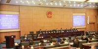 省五届人大常委会举行第三十五次会议 - 人民代表大会常务委员会