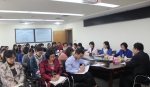 海南省妇联开展廉政教育活动 - 妇女联合会