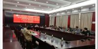 省社召开领导干部报告个人有关事项专题培训会 - 供销合作联社