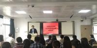 我校马克思主义学院首届学术冬令营顺利开营 - 海南师范大学