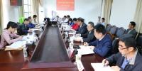 我校召开2017年度党员领导干部民主生活会 - 海南师范大学
