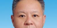 海南省人民政府省长、副省长简历 - 人民代表大会常务委员会