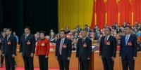 刘赐贵当选海南省六届人大常委会主任沈晓明当选海南省省长 - 中新网海南频道