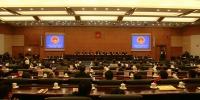 省六届人大常委会召开第一次会议 - 人民代表大会常务委员会