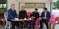省人大常委会领导慰问退休老干部 - 人民代表大会常务委员会