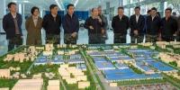 沈晓明:切实强化省会城市责任担当做大做强海口 - 科技厅
