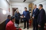 厅领导走访慰问建设行业劳动模范和困难职工 - 住房和城乡建设厅