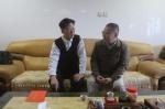 王全带队慰问省总工会机关离退休干部和老党员 - 总工会