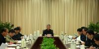 省六届人大常委会主任会议召开第四次会议 - 人民代表大会常务委员会