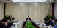 我省代表团赴京出席十三届全国人大一次会议服务保障工作会议在海口召开 - 人民代表大会常务委员会