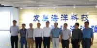 省科技厅党组书记国章成带队到海南热带海洋学院调研 - 科技厅