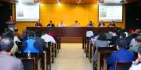 我校开展二级党组织书记抓党建工作现场述职评议 - 海南师范大学