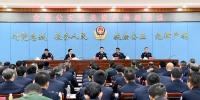 全省公安机关党风廉政建设会议召开 范华平出席会议并讲话 - 公安厅