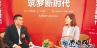 全国人大代表刘平:推广科学施肥 发展绿色农业 - 海南新闻中心