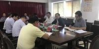 省科技厅党组书记国章成一行到 三亚调研深海科技工作 - 科技厅