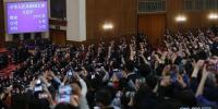 习近平全票当选为国家主席、中央军委主席 - 科技厅