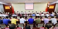 麦正华主持召开十四届县委第80次常委(扩大)会议 - 海南新闻中心