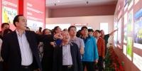 省人大常委会机关组织参观海南建省办经济特区30周年成就展 - 人民代表大会常务委员会