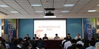 2018第七届中国创新创业大赛正式启动 - 科技厅