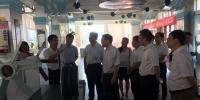 国家知识产权局廖涛副局长一行 在海南调研知识产权工作 - 科技厅