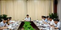 省六届人大常委会召开第6次主任会议 - 人民代表大会常务委员会