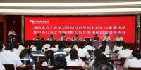 2018年海南劳模巡回宣讲报告会在海南电网举行 - 总工会