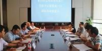 领导关怀丨海南省科技厅党组书记国章成一行莅临海南数据谷考察调研 - 科技厅