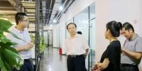 省科技厅党组书记国章成一行莅临复兴城调研 - 科技厅
