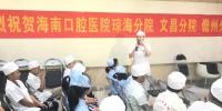 海南万颗龋齿免费防治公益活动启动  3岁至18岁人群可申请 - 海南新闻中心