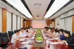 高新区正式签约第三家总部经济企业:九州通医疗器械药品营销总部落户 - 海南新闻中心
