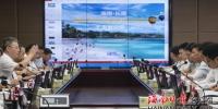 海南省政府与长隆集团举行工作座谈 沈晓明参加 - 海南新闻中心