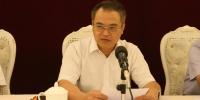 海南省财贸旅游烟草工会第一次代表大会在海口召开 - 总工会