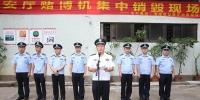海南警方:对赌博违法犯罪继续进行铁腕整治 - 公安厅
