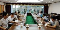 省人大老干第四党支部召开支部会议 - 人民代表大会常务委员会
