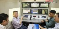 沈晓明:举一反三深入查摆问题 确保环保督察问题整改到位 - 海南新闻中心