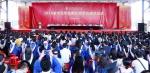 海南师范大学2018届毕业典礼暨学位授予仪式隆重举行 - 海南师范大学