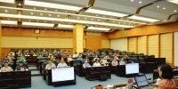 省人大常委会机关举办保密业务知识讲座 - 人民代表大会常务委员会