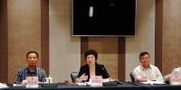 海南省人大财经委2018年上半年经济形势分析会召开 - 人民代表大会常务委员会