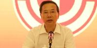 海南省总工会七届一次全委会召开 选举产生新一任主席?李军出席并讲话 - 总工会