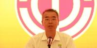 海南省工会第七次代表大会闭幕 - 总工会